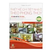Thiết Kế Chi Tiết Nhà Ở Theo Phong Thủy - 2000 Mẫu Thiết Kế: Nền Tường