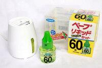 Máy đuổi muỗi Nhật bản (tinh dầu 60 ngày)