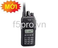 Bộ đàm Icom VHF IC-V88