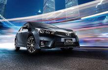 Xe ô tô Toyota Corolla Altis 1.8 AT