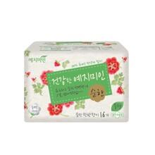 Bộ 2 băng vệ sinh Mild Yejimiin Cotton 16 miếng (cỡ nhỏ)