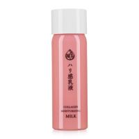 Sữa dưỡng ẩm chống lão hóa Naris Uruoi Collagen