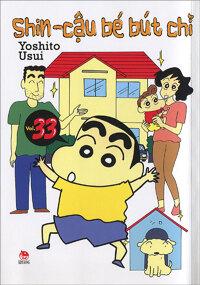 Shin - Cậu bé bút chì (T33) - Yoshito Usui