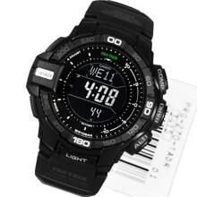Đồng hồ nam Casio ProTrek PRG-270-1ADR