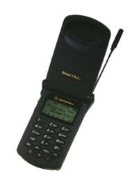 Điện thoại Motorola StarTAC 130 - 1 sim