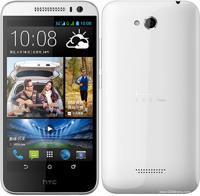 Điện thoại HTC Desire 616 - 4GB 2 sim