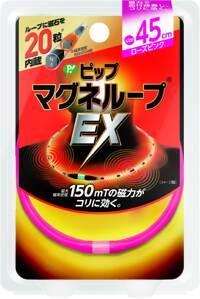 Vòng điều hòa huyết áp EX Magnelood