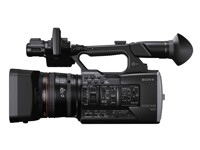 Máy quay chuyên dụng Sony PXW-X160