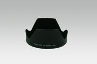 Ống kính Canon EW-73II
