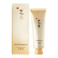Mặt nạ làm sáng da Sulwhasoo Skin Clarifying Mask 150ml
