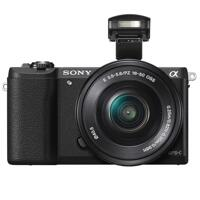 Máy ảnh Sony ILCE-5100L
