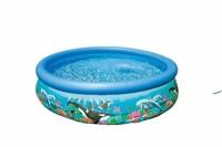 Bể bơi phao gia đình đại dương 3m05 INTEX 28124