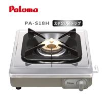 Bếp gas Paloma S18H (PAS18H)- 1 lò Nhật Bản