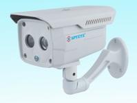 Camera box Spyeye SP3060.54 - hồng ngoại