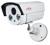 Camera IP J-Tech HD5600B