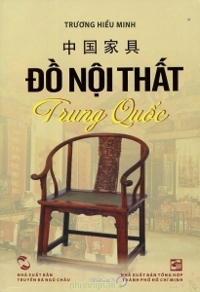 Đồ nội thất Trung Quốc - Trương Hiểu Minh