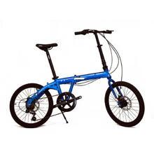 Xe đạp gấp Java TT 451