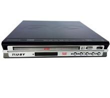 Đầu đĩa Ruby EVD-858DC