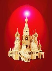 Bộ ghép hình Nhà thờ St.Petersburg VBX
