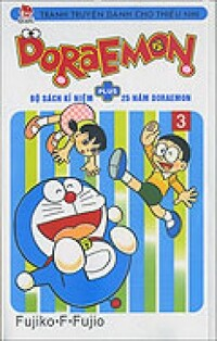 Doraemon Kỉ Niệm - Tập 3