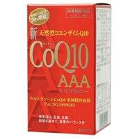 Thực phẩm bổ sung hổ trợ cơ thể ngăn ngừa lão hóa CoQ10 AAA
