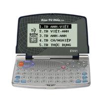 Kim từ điển EV41 (EV-41) - 3 bộ đại từ điển
