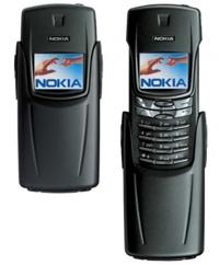 Điện thoại Nokia 8910i
