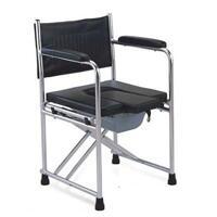 Ghế bô vệ sinh cho người già Lucass G86 (G 86)
