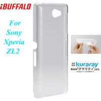 Ốp lưng và DMH Sony Xperia ZL2(SOL25) Kuraray đàn hồi trong suốt IBuffalo Nhật Bản