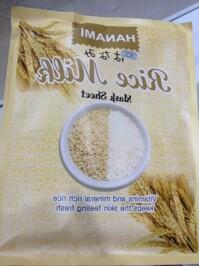 Hanami Rice Milk Super White Pro Bộ tắm trắng an toàn chuyên nghiệp tiêu chuẩn Spa