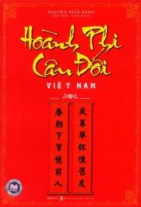 Hoành phi - câu đối Việt Nam - Lê Giang (biên soạn)