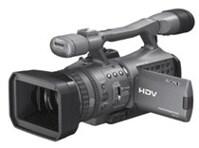 Máy quay phim Sony HDR-FX7E