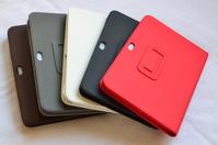 Bao da Samsung Galaxy Tab 8.9 P7300