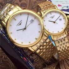 Đồng hồ đôi Longines L3.21