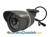 Camera box Questek QN-2112 - hồng ngoại