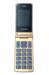 Điện thoại Masstel F20 - 2 sim
