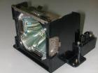 Bóng đèn máy chiếu Sanyo POA-LMP99
