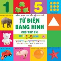 Bách khoa thư đầu đời cho trẻ - Từ điển bằng hình cho trẻ em: Từ 1 - 3 tuổi (T1) - Nhiều tác giả