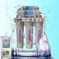 Máy lọc nước Nano Geyser GS-BM5
