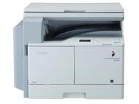 Máy photocopy Canon IR2002N (IR-2002N)