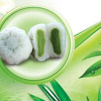 Bánh dẻo Hà Nội đậu xanh lá dứa 150g