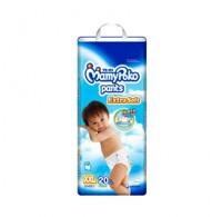 Tã quần MamyPoko Boys size XXL 20 miếng (trẻ từ 15 - 25kg)