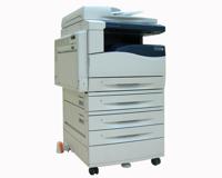 Máy photocopy Fuji Xerox DocuCentre 2058DD (CPS)