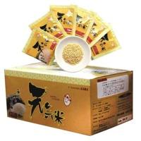Viên uống bổ sung chất dinh dưỡng Genkimai 30 gói