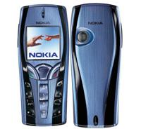 Điện thoại Nokia 7250i