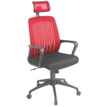 Ghế văn phòng 190 GX401B