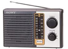 Radio Sony ICF-F10