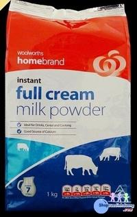 Sữa tươi dạng bột HomeBrand nguyên kem - hộp 1kg