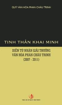 Tinh thần khai minh - Diễn từ nhận giải thưởng văn hóa Phan Châu Trinh (2007 - 2011)