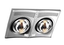 Đèn sưởi nhà tắm Hans H2BHW (H2B-HW) - 2 bóng
